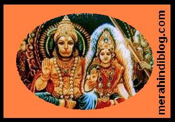 क्या आप जानते है हनुमान जी ने भी किया था विवाह - Kya aap jante hai hanuman ji ka bhi huaa tha vivah