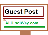 Guest post image on allhindiway.com