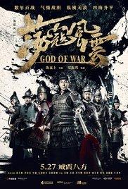فيلم God of War 2017 مترجم
