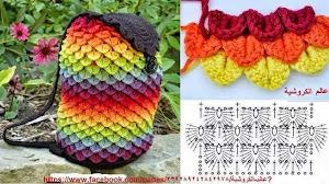 Bolso multicolor en punto escama tejido al crochet