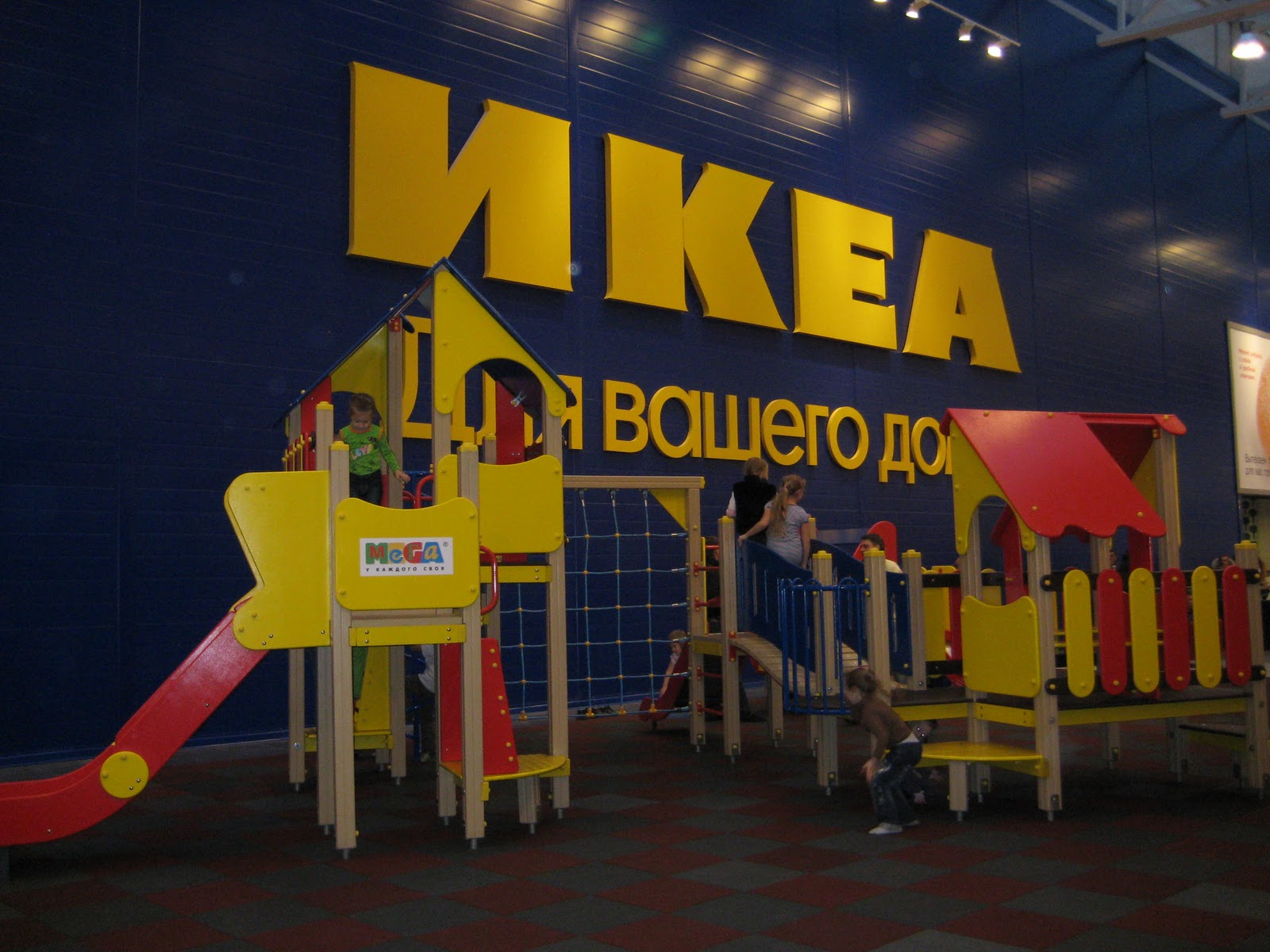 Ikea Play Area