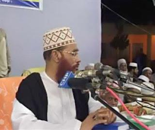 Allama Delower Hossain Sayeedi