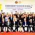 Ο Αντιδήμαρχος Τουρισμού Δ. Βέροιας στο 2ο Συνέδριο Ελληνικών και Κινεζικών Πόλεων στο Πεκίνο