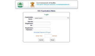 SSC CGL 2017 Tier-2 Marks Released