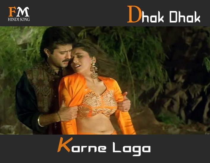 Dhak-Dhak-Karne-Laga-Ho-Mora-Beta-(1992)