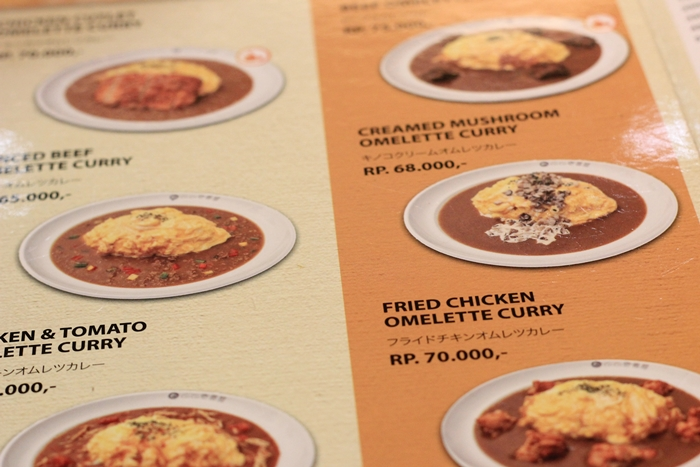 coco ichibanya curry grand indonesia menu | japobsganbare.blogspot.co.id
