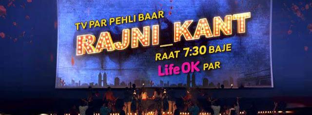 Bahu Hamari Rajni_Kant serial wiki, Life ok Bahu Hamari Rajni_Kant show timings, Barc & TRP rating this week, actress, pics, Title Songs