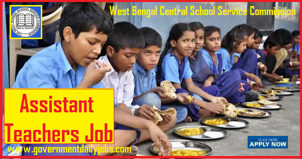 BSSC Special Recruitment Drive Selection Test WBSSC for Assistant Teacher
