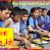 WBCSSC RECRUITMENT 2019 ASSISTANT TEACHER IN SANTHALI MEDIUM 282 POSTS