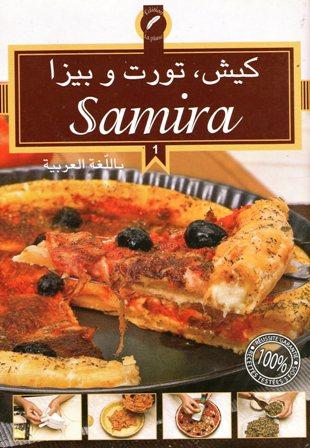 Telecharger Livre Pizza Choumicha Download