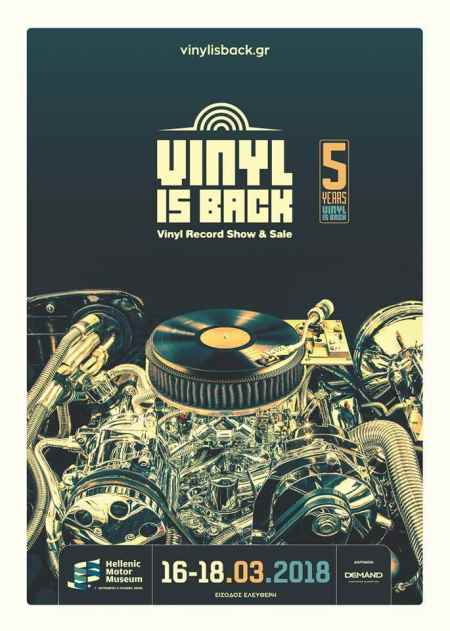 Vinyl is Back:  16, 17, 18 Μαρτίου @ Μουσείο Αυτοκινήτου