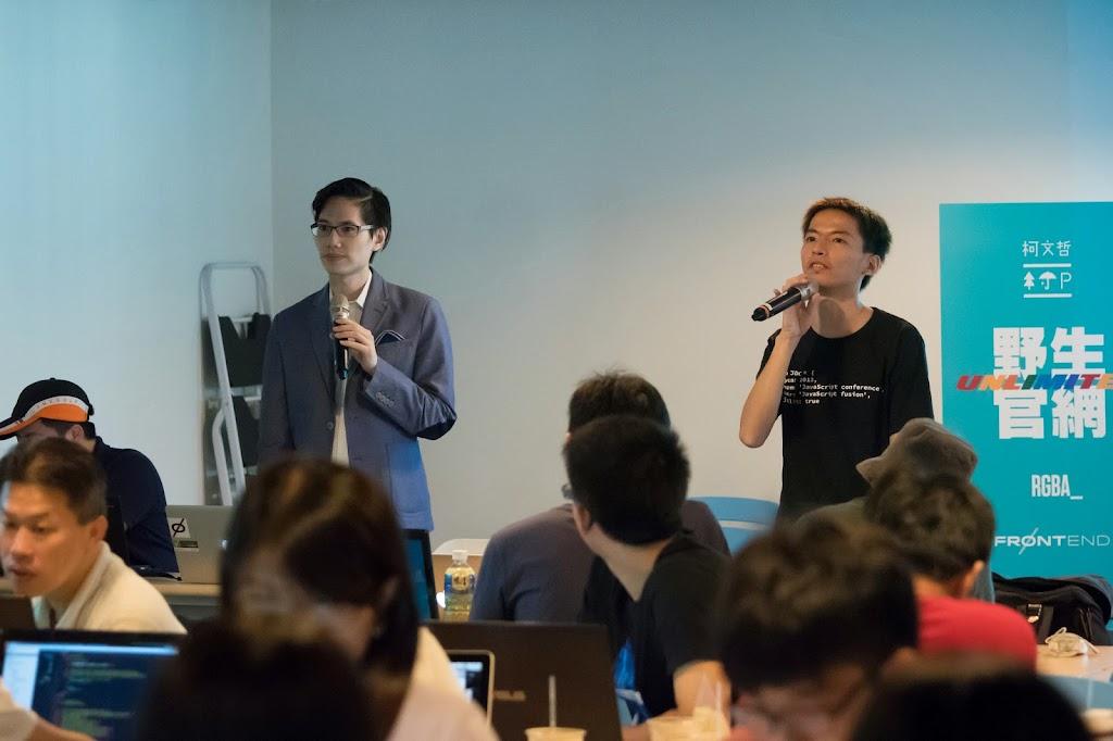 野生官網:以科技選戰行開放革命之實