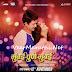 Mumbai Pune Mumbai 2 (2015) Songs