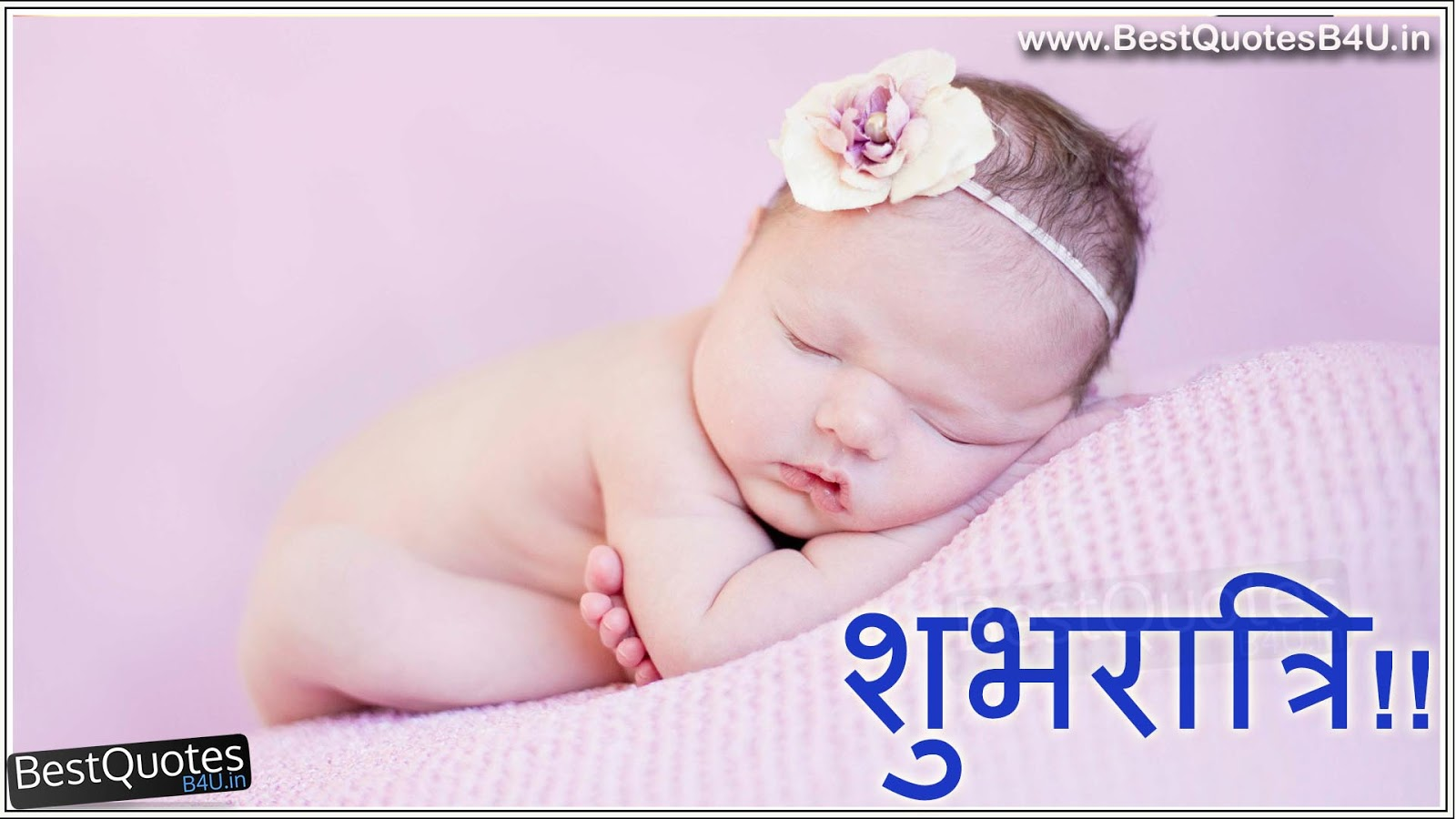 cute good night wallpaper free download