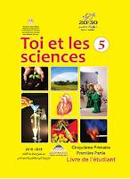 Toi et Les Sciences - 5ème Primaire - 1 Partie - Livre Etudiant