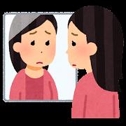 鏡を見る人のイラスト(悲しそうな女性)