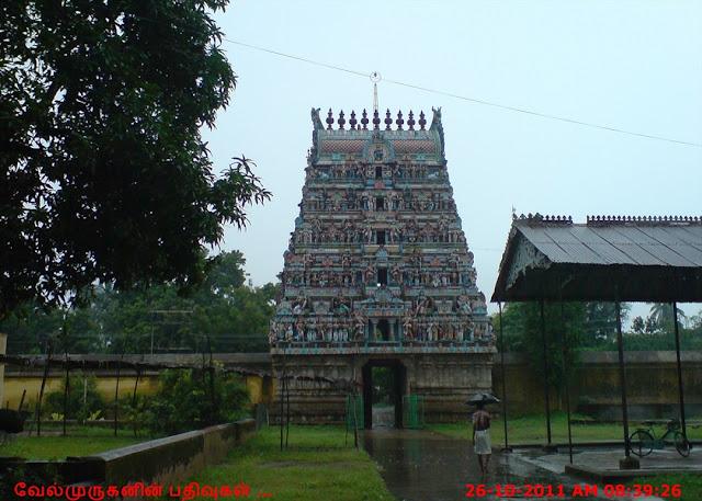 Navagraha Temples Near Kumbakonam