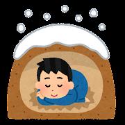 冬眠する人のイラスト(男性)