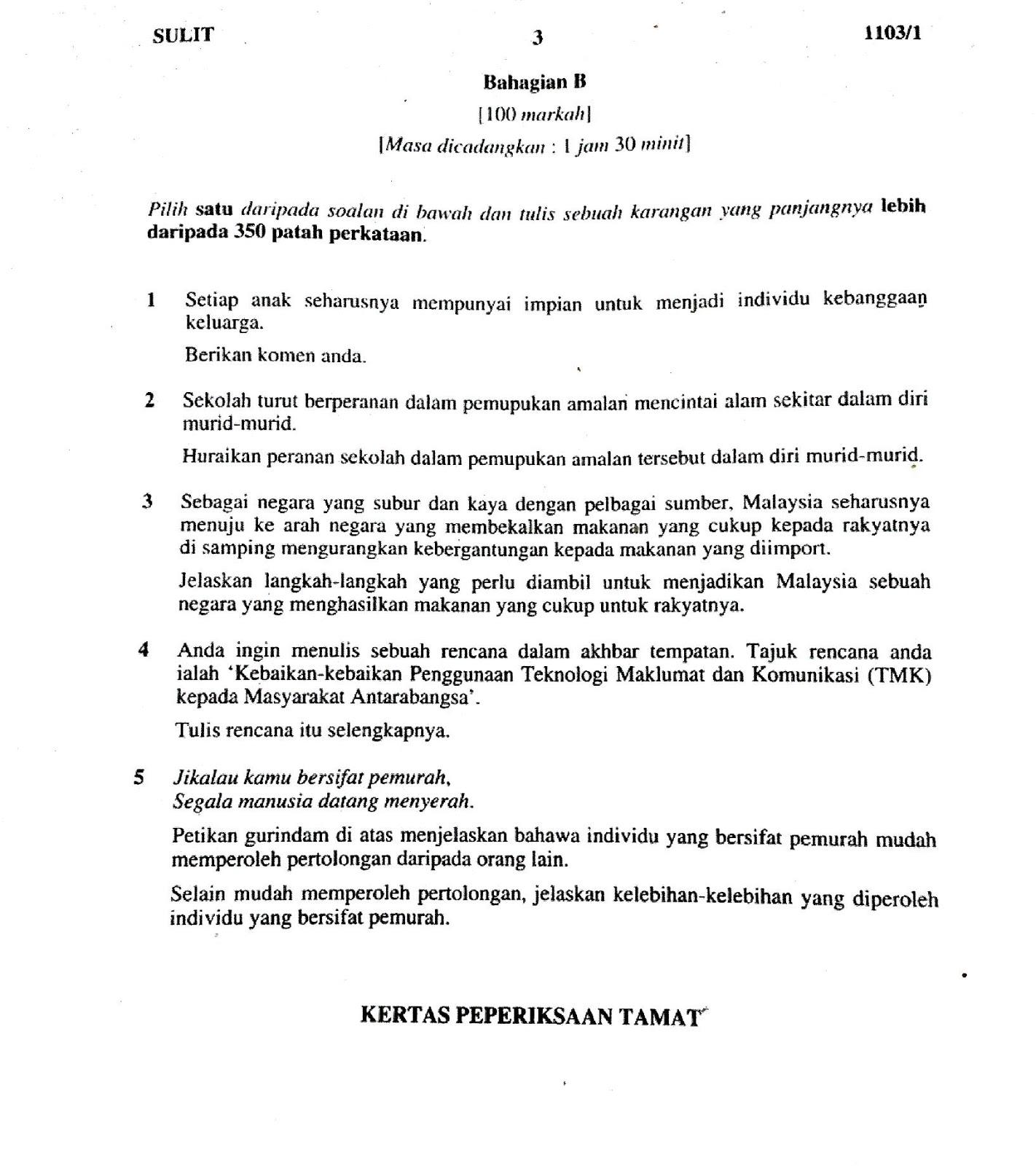Laman Bahasa Melayu SPM: TUGASAN KARANGAN UMUM MINGGU