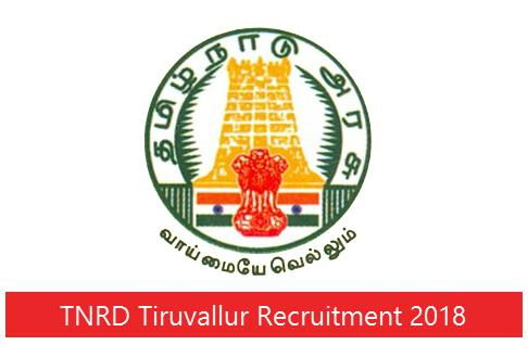 TNRD Tiruvallur Recruitment 2018