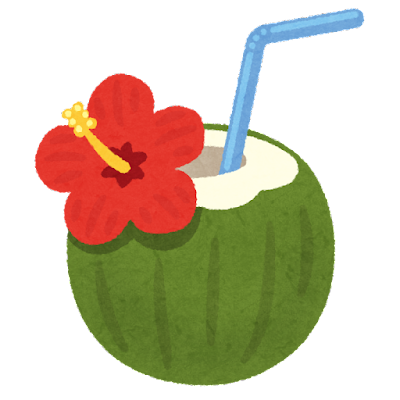 ヤシの実ジュースのイラスト