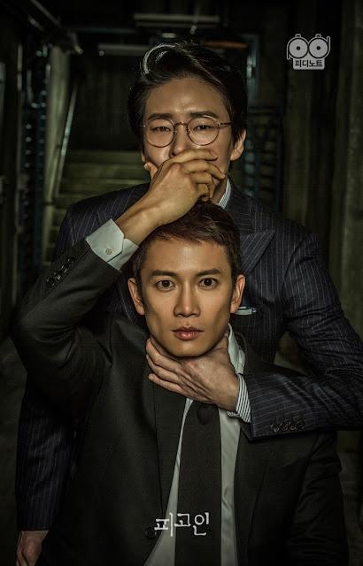 被告人-線上看-戲劇介紹