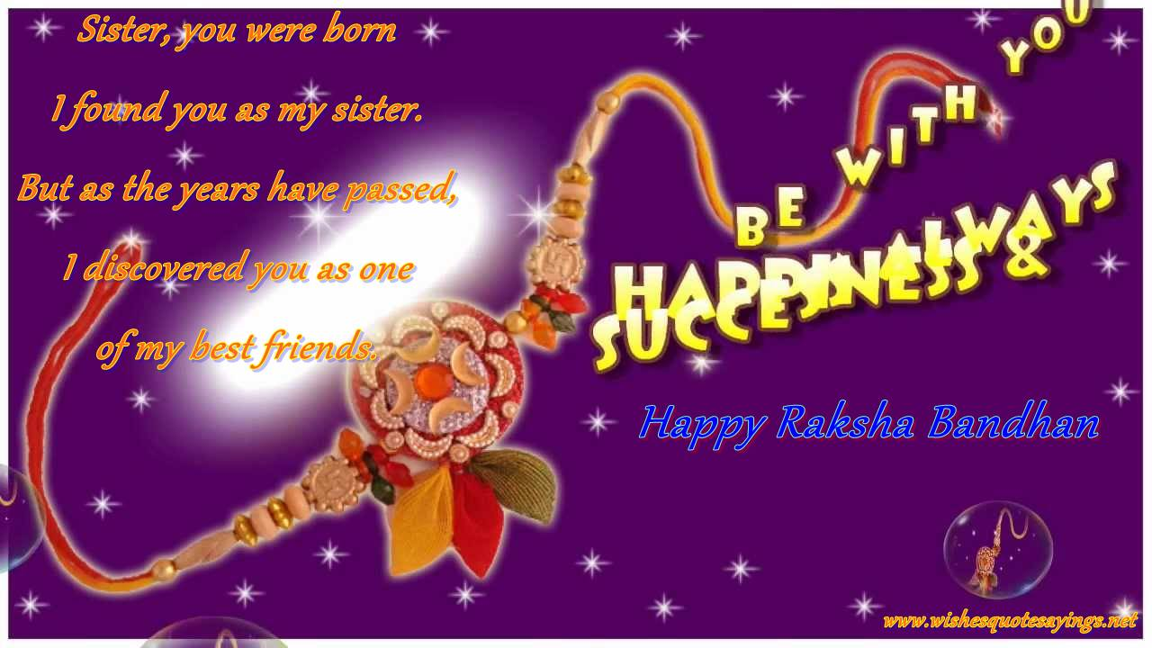 Happy raksha bandhan greetings for facebook rakhi ecards and happy raksha bandhan e cards kristyandbryce Image collections