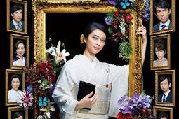 Black Leather Notebook / Kurokawa no Techo / 黒革の手帖 (2017) - Japanese Drama Series