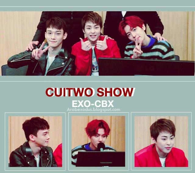 ترجمه || راديو Cultwo Show مع CBX