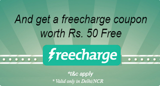 Signup at Carclub and get Freecharge 50 Rs Voucher