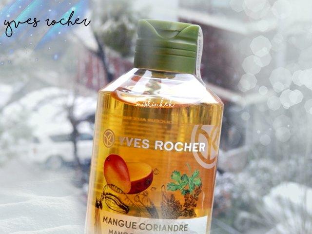 yves-rocher-dus-jelleri-kullananlar-yorumlari-blog