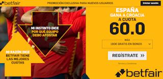 betfair supercuota España gana a Croacia 15 noviembre