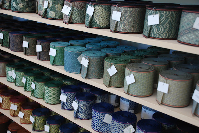 Kulturtasche aus Tatami-Heri, Takata Orimono, Japan, japanisch, handgefertigt, Kulturbeutel, Waschtasche, Kosmetiktasche