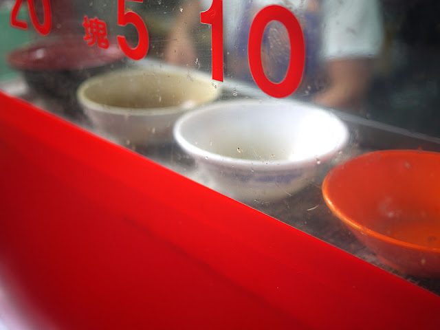 P1280406 - 東海金石鎖印早餐│東海學生懷念的四點半炒麵