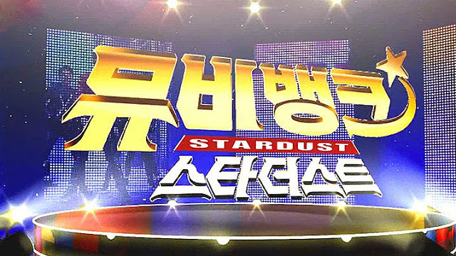 MV Bank Stardust Ep88 Eng Sub