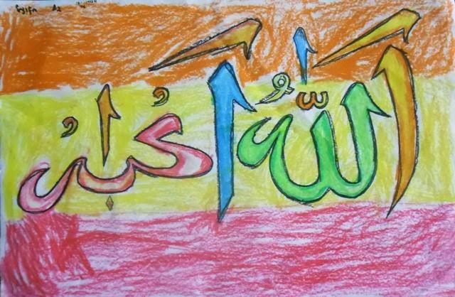 Sudut Color Mewarnai Kaligrafi Allahu Akbar