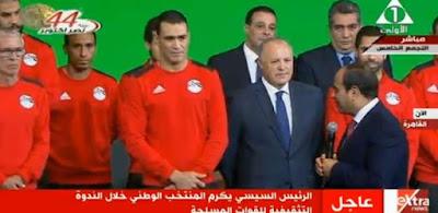 لقاء الرئيس السيسي بالمنتخب الوطني