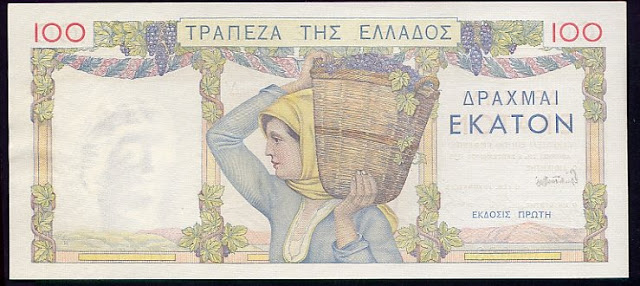 https://4.bp.blogspot.com/-h2z1hwOPkEI/UJjrIXgOrLI/AAAAAAAAJ_Q/xnFaROw2Di8/s640/GreeceP105-100Drachmai-1935-donatedTDS_b.jpg