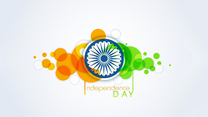 Indian Independence Day Wishes, SMS, Quotes In Hindi