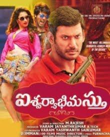 Aishwaryabhimasthu (2018) Telugu 500MB HDRip 480p x264