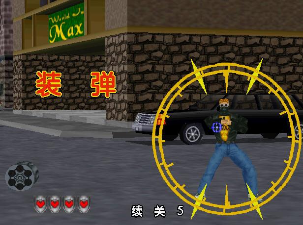 تحميل لعبة PPJ2DD المسدسات المافية والشرطة