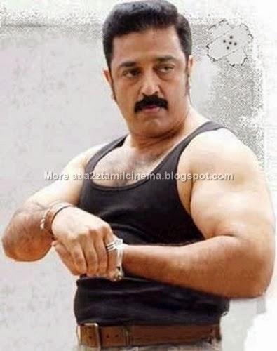 Kamal Hassan Stills Kamal Hassan Stills Tamil Movie