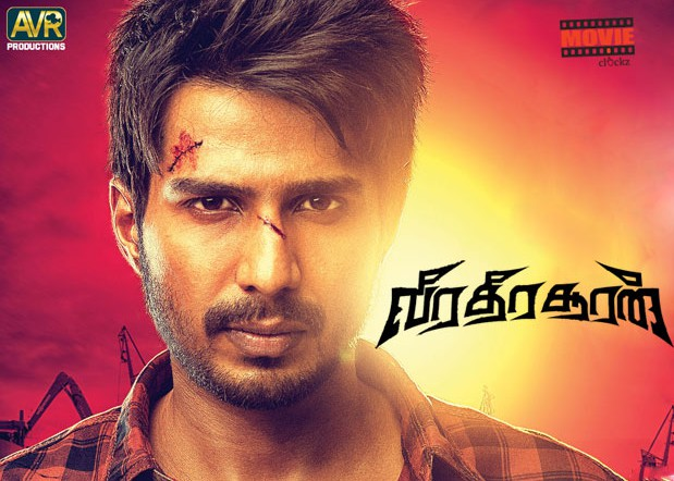 Complete cast and crew of Veera Dheera Sooran (2016) Tamil movie wiki, poster, Trailer, music list - Vishnu Vishal, Catherine Tres, Movie release date February 19, 2016