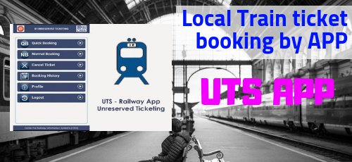 UTS Mobile app local train ticket booking simple steps