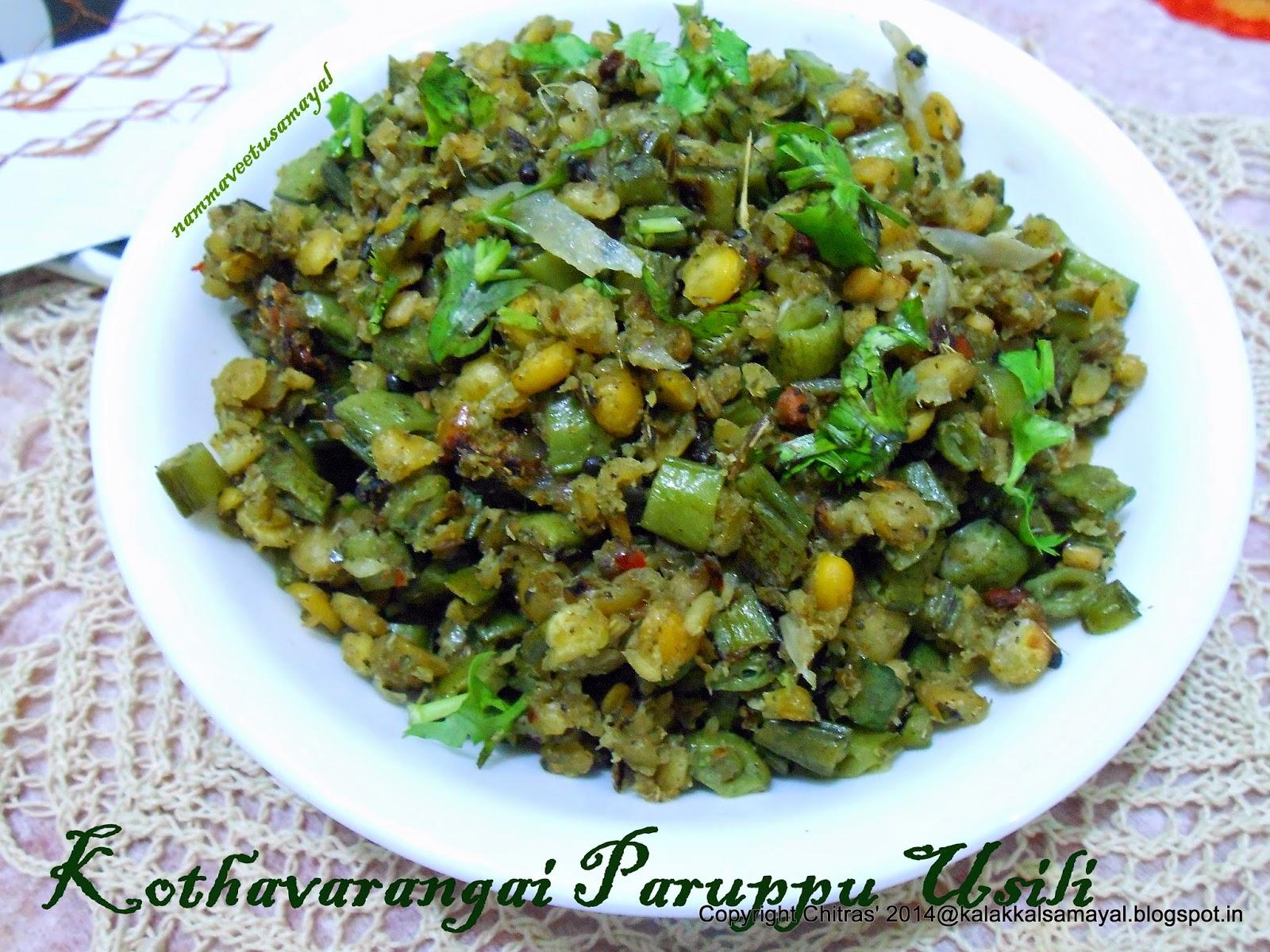 Kothavarangai Paruppu Usili [ Cluster Beans Lentil Masala Curry ]