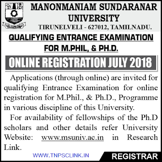 MS University M Phil., Ph.D Qualifying Entrance Exam Notification July 2018