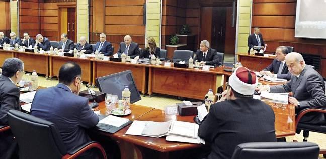 مجلس الوزراء : يقرر تغيير أسلوب الامتحات وطريقة القبول بالجامعات