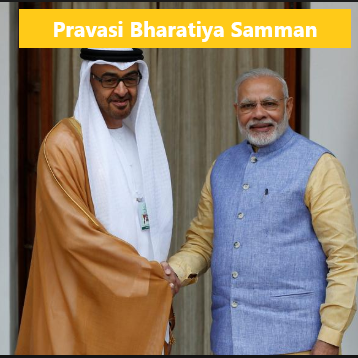 Indian expats from the UAE got prestigious Pravasi Bharatiya Samman Award