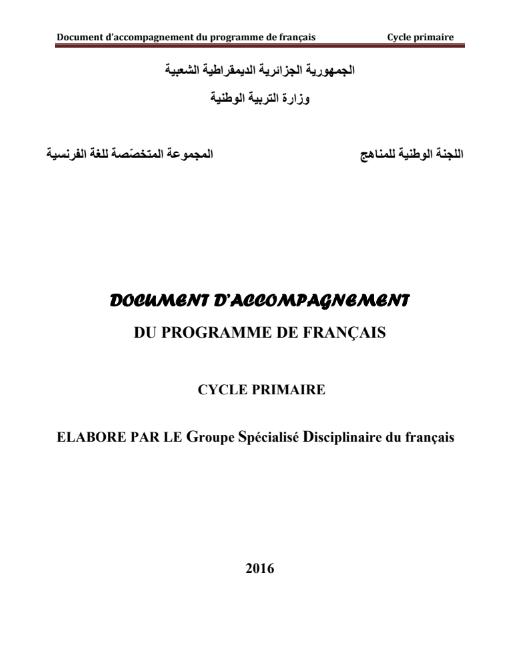 Programme De Francais 2 Eme Generation Cycle Primaire 2018