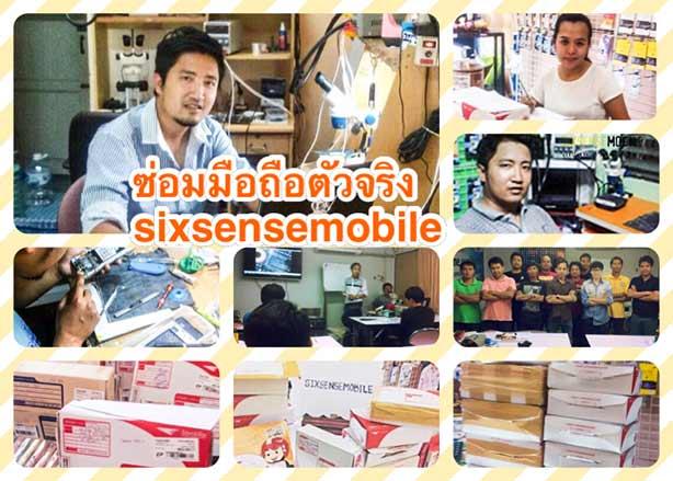 ซ่อมมือถือ ซ่อมโทรศัพท์ ร้านซ่อมโทรศัพท์มือถือ